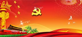习近平新时代zhong国特色社会主义思想